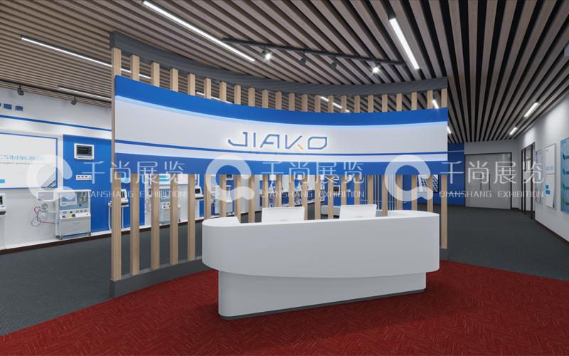 嘉康医疗器械企业展厅